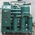 高稳定高效真空滤油机方便实用