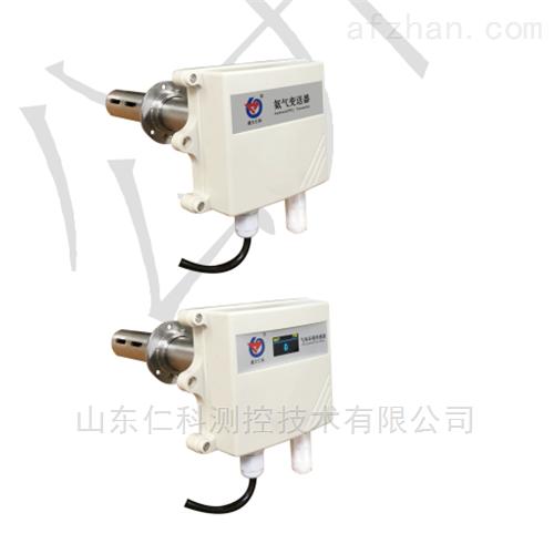 管道式氨气变送器模拟量型
