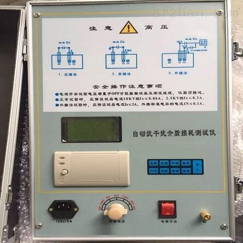 高效抗干扰介质损耗测试仪现货出售