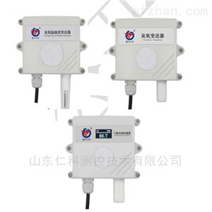 建大仁科臭氧温湿度变送器485型