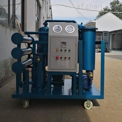 直销高效真空滤油机优质设备