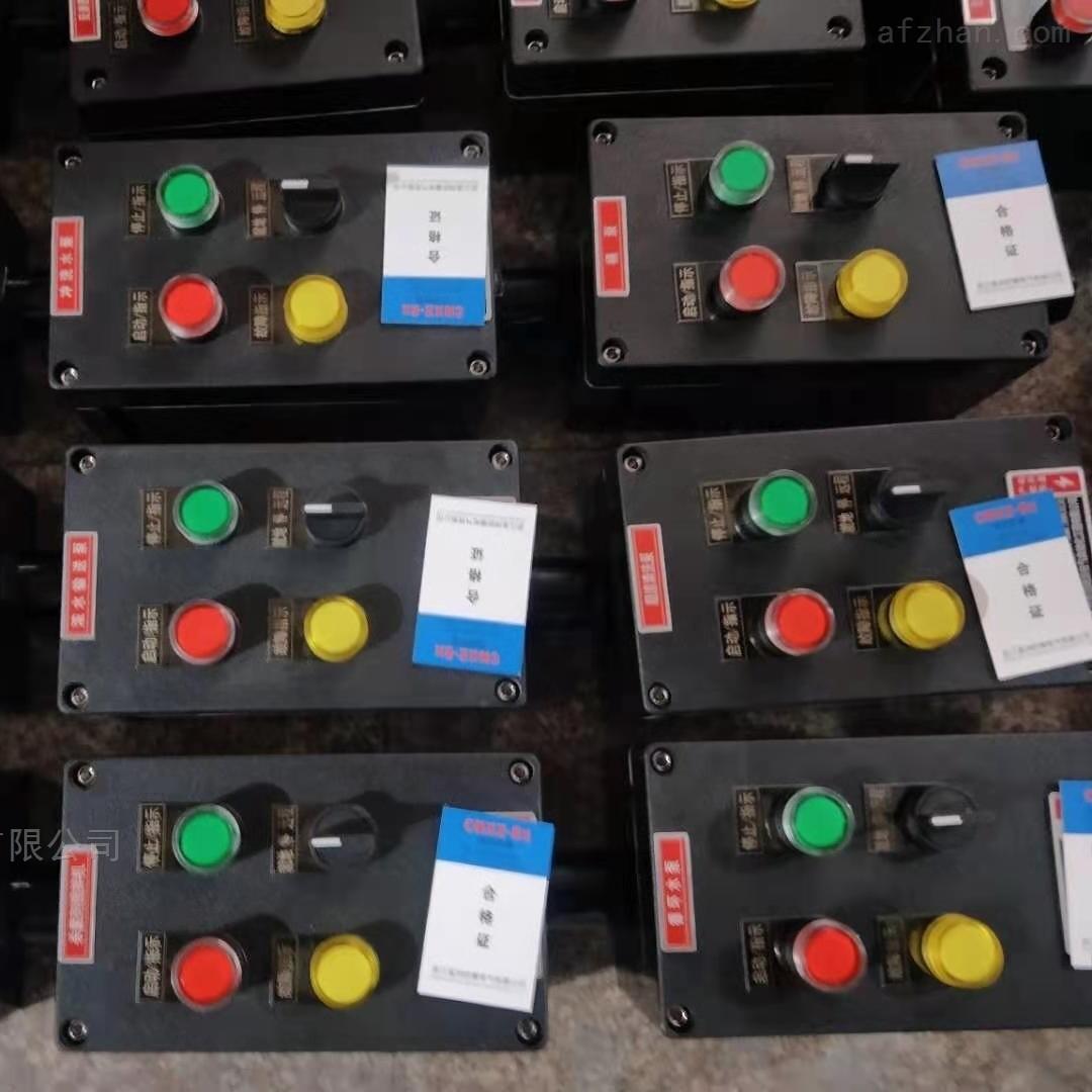 反渗透高压泵防水防尘防腐控制箱