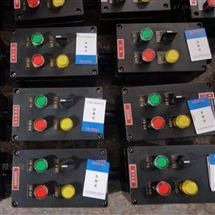 FZC反渗透高压泵防水防尘防腐控制箱