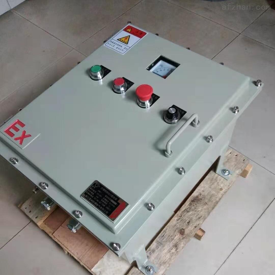 液压设备防爆变频控制箱带频率表