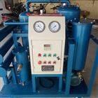 优质设备高效真空滤油机功率大