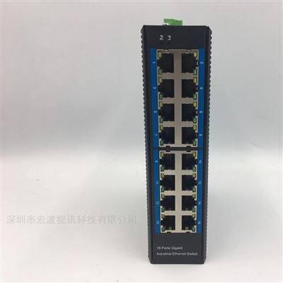 航站楼视频监控工业级16电口千兆交换机