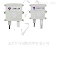 二氧化氮温湿度变送器485型