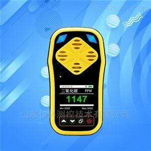 二氧化碳检测仪CO2浓度检测报警器