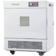恒溫恒濕箱可程式觸摸屏技術參數