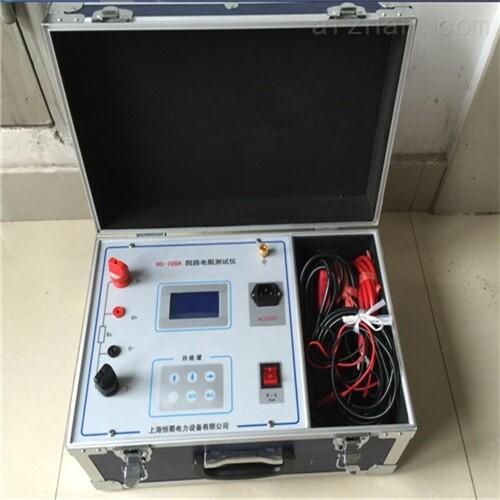 回路 (接触)电阻检测仪 承修承试一级设备