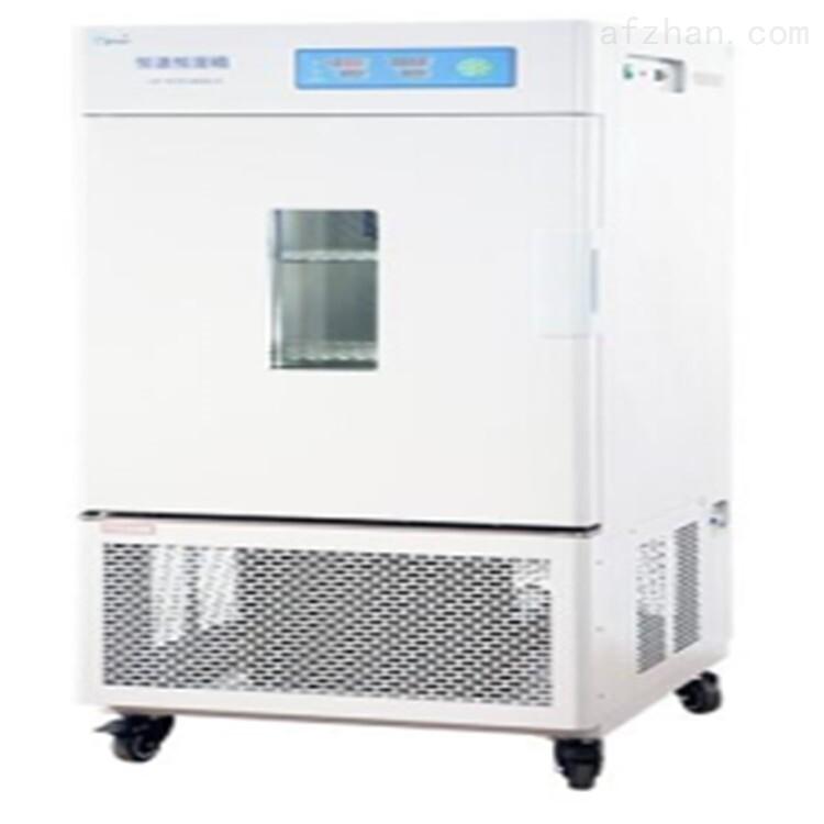 恒温恒湿箱专业型