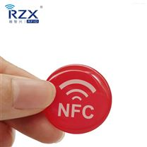 无线投屏NFC标签