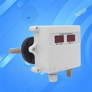 数显管道式温湿度变送器价格