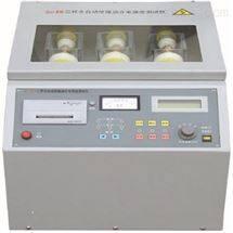 (三杯)绝缘油介电强度测试仪