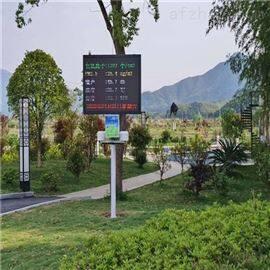 4A|5A级旅游景区负氧离子在线监测安装设计