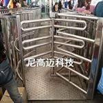 NGM廣州火車站出口可移動式單向旋轉閘