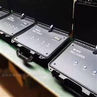 BCSK-ST001型手提箱款无人机驱离器