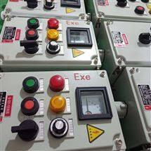冷却风机防爆仪表控制箱