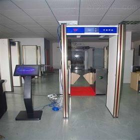 BD-I快速检测生产工厂危险品探测门