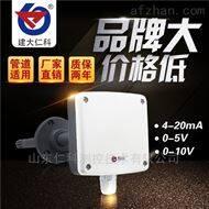 建大仁科 温湿度记录仪 温度湿度传感器