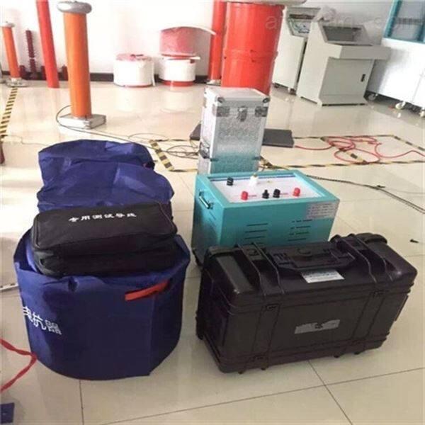 SXXZ-75KVA/75KV电缆变频串联谐振试验装置