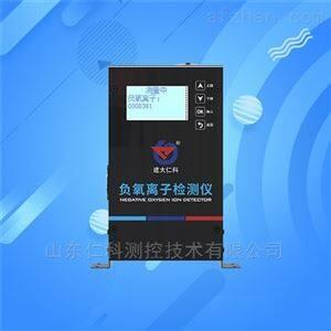 建大仁科负氧离子检测仪高精度便携式