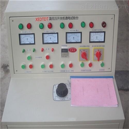 高低压开关柜通电试验台供应厂家