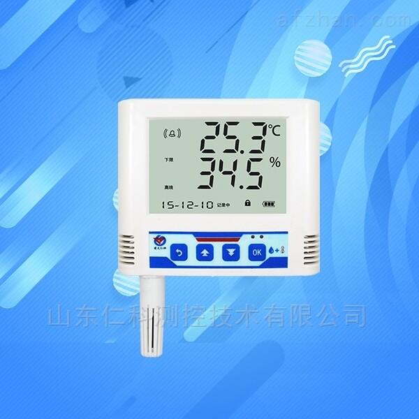 无线温湿度记录仪手机远程监控传感器