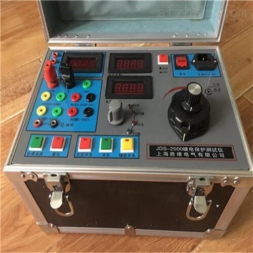 单相继电保护测试仪/电力承装承修承试设备
