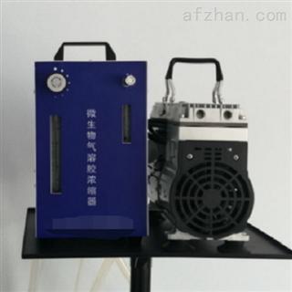 LB-1S微生物气溶胶浓缩器/采样