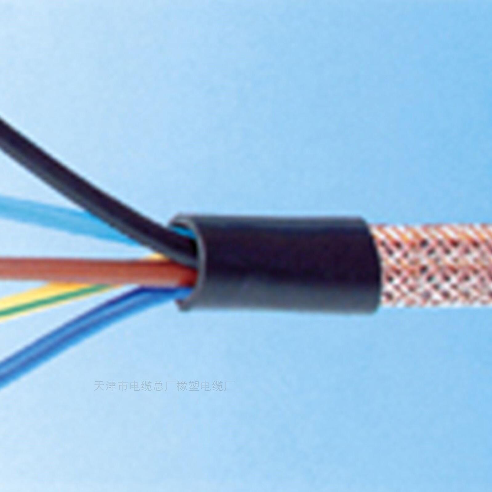 KVVP 450 750V 屏蔽控制电缆价格