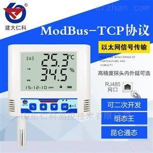 建大仁科RJ45网口温湿度记录仪远程温度监控
