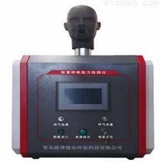 LB-QMXJ呼吸器气密性检测仪