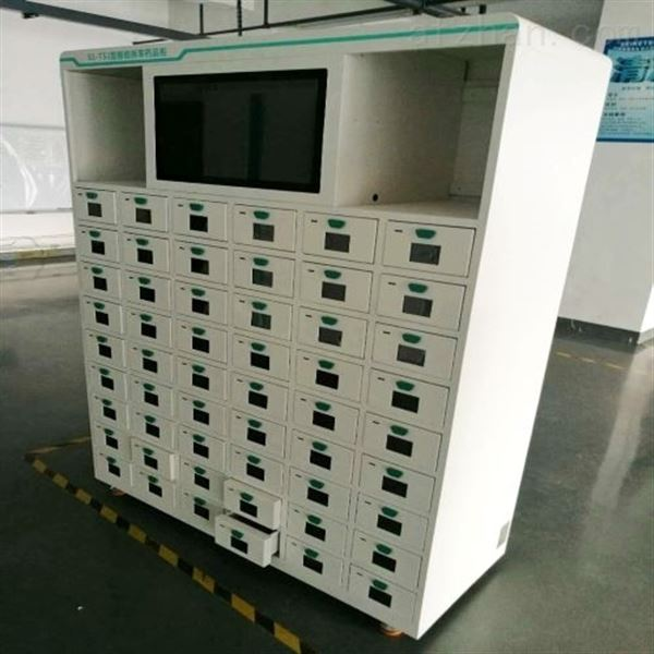 智能RFID药品柜
