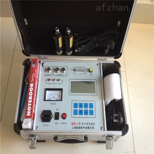 电机设备动平衡测试仪*