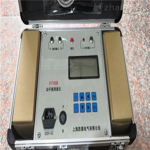 动平衡测量仪供应商