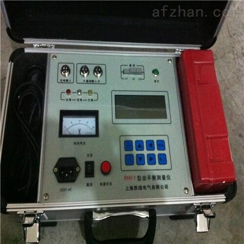 便携式现场动平衡测量仪