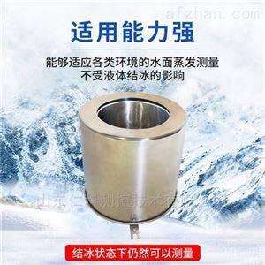 不锈钢水分蒸发量传感器气象站监测建大仁科