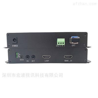 隧道监控用HDMI光端机+音频+1路HDMI环出