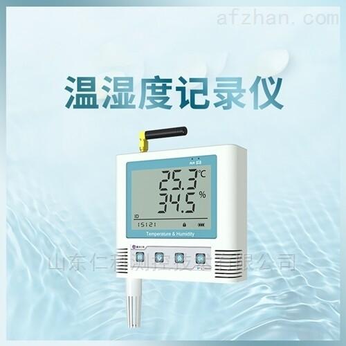 建大仁科 cos03温湿度记录仪 冷藏冷链监测