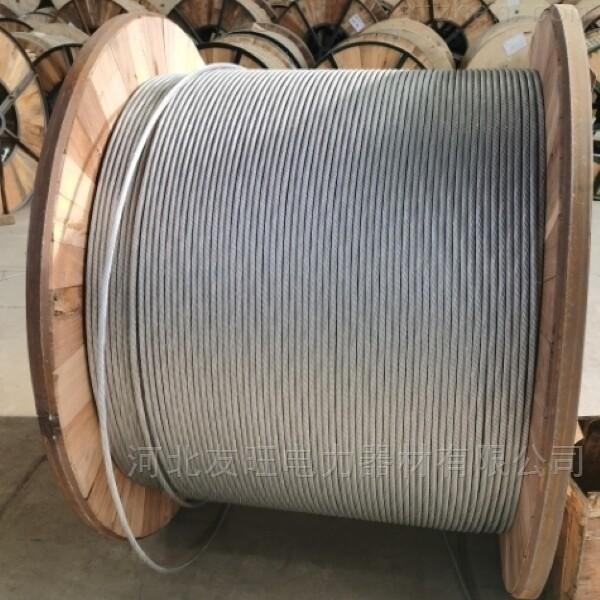 导线厂家JNRH60/G1A240/40耐热铝合金导线价