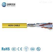 野外特种电缆