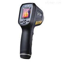 菲力尔TG165红外成像测温仪/准确定位/便携/可充电