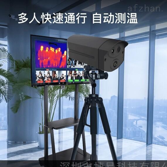 C196医院红外热成像测温仪可视测温摄像头