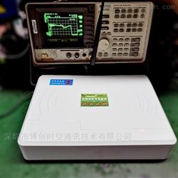BCSK-NZ8341型考场内置4G手机信号屏蔽器