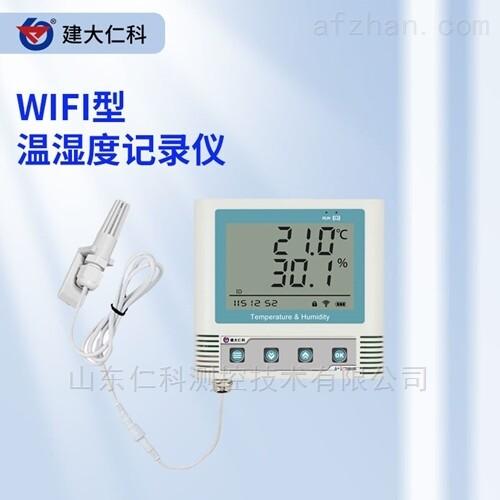 建大仁科 温湿度监控系统