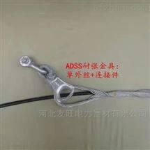 光缆金具电力光缆ADSS悬垂金具批发价格