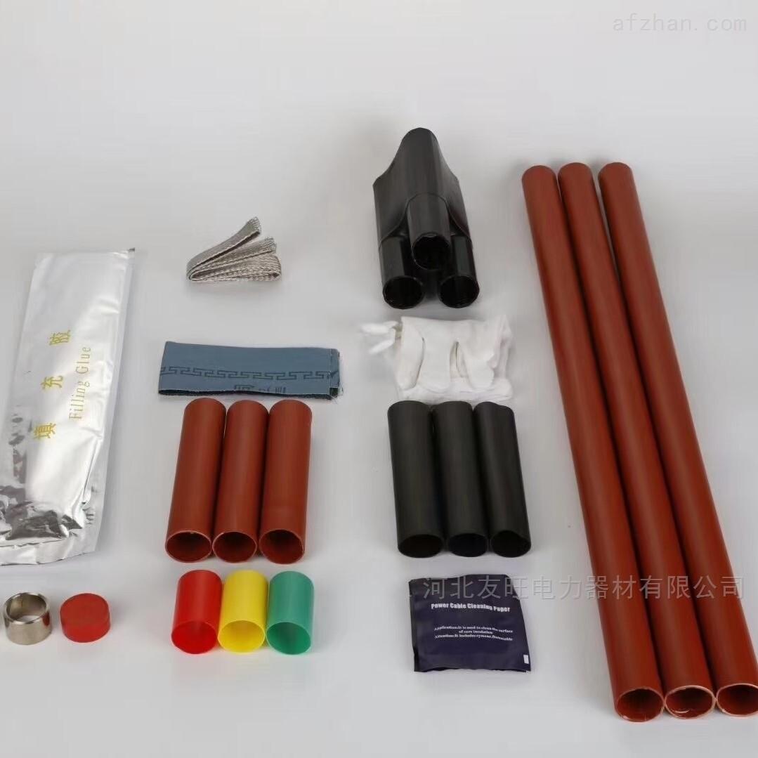 热缩电缆头厂家高低压电缆终端价格