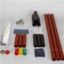 五芯热缩热缩电缆头厂家高低压电缆终端价格