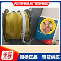MYP矿用移动屏蔽软电缆3*95+1*25